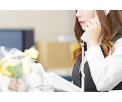 【アルバイト・パート求人】受付事務★PCスキルや経験がなくてもOK!ジャンボフェリー株式会社